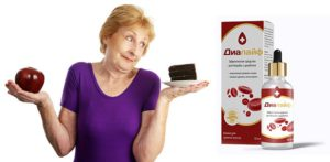 Диалайф (DiaLife) - от диабета - отзывы