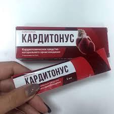 Кардитонус (Carditonus) - купить - в аптеке