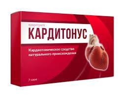 Кардитонус (Carditonus) - развод - отзывы