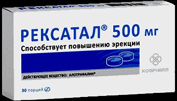 Рексатал (Reksatal) - состав