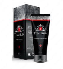 Титаниум (Titanium) - цена