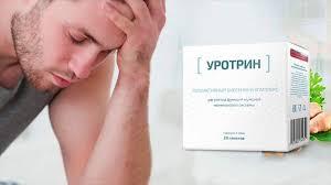 Уротрин (Urotrin) - отзывы - состав